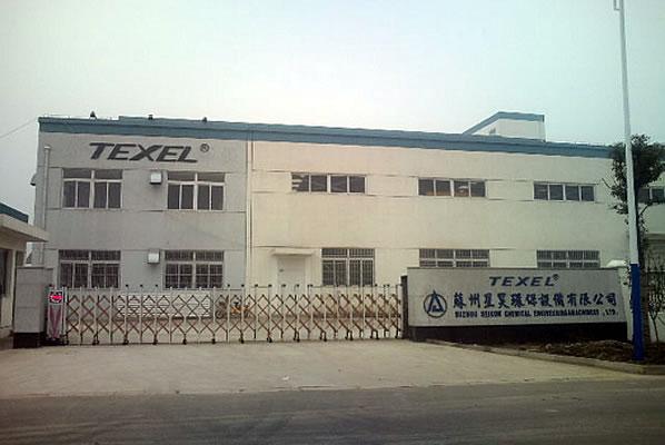 蘇州星昊環保設備有限公司